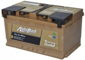 Autopart Galaxy Gold